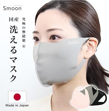 マスク 通販 なんでも